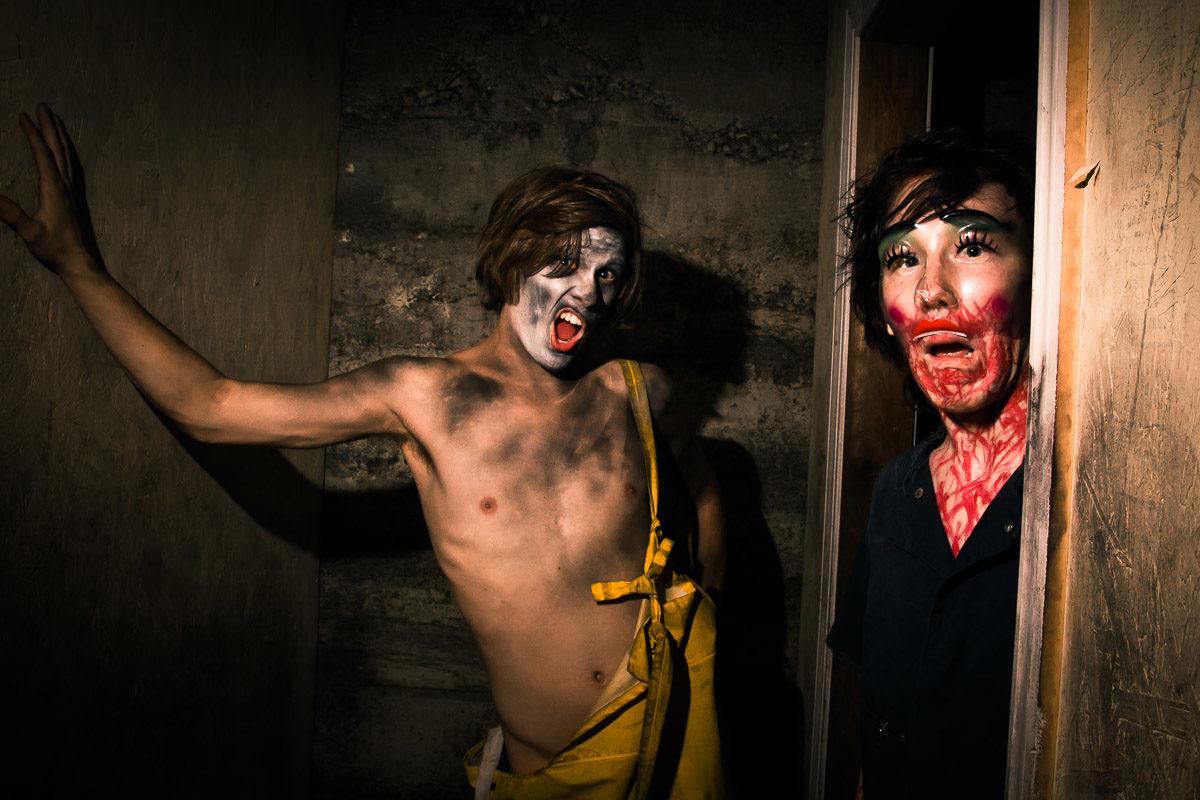 Haunted House Actors